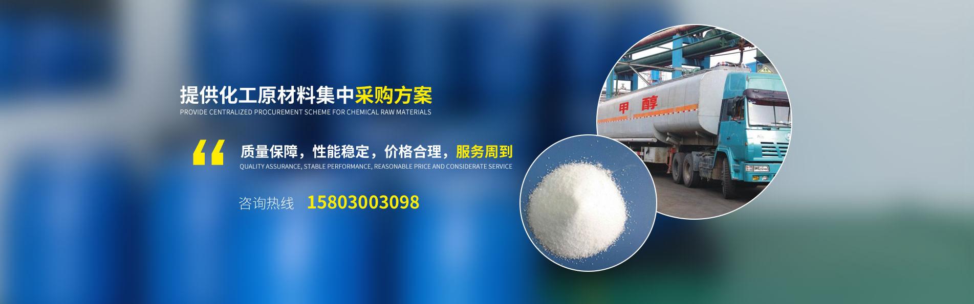 重庆甲醇生产